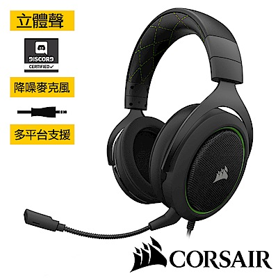【CORSAIR海盜船】GAMING HS50 立體聲電競耳機 |綠