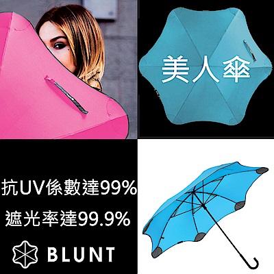 BLUNT LITE3+ 美人勾勾傘 完全抗UV 風格藍