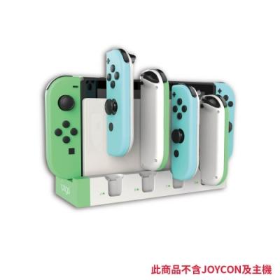 Switch 主機與手把兩用充電座 (森友會款)
