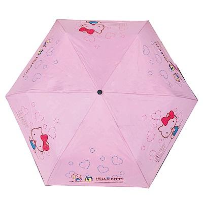 三麗鷗Hello Kitty 手動黑膠三折晴雨傘