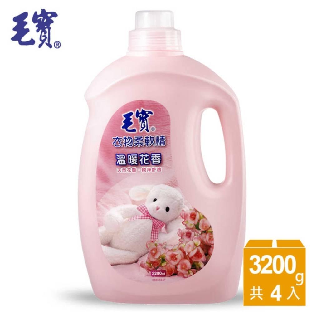 毛寶 衣物柔軟精-溫暖花香(3200gX4入/箱)