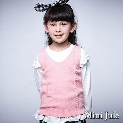Mini Jule背心麻花針織前短後長側開衩背心粉紅