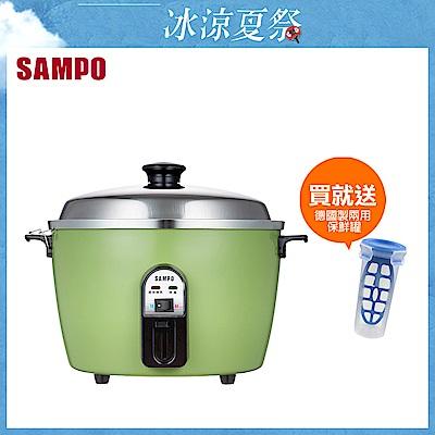 SAMPO聲寶 10人份電鍋-綠色 KH-QH10A
