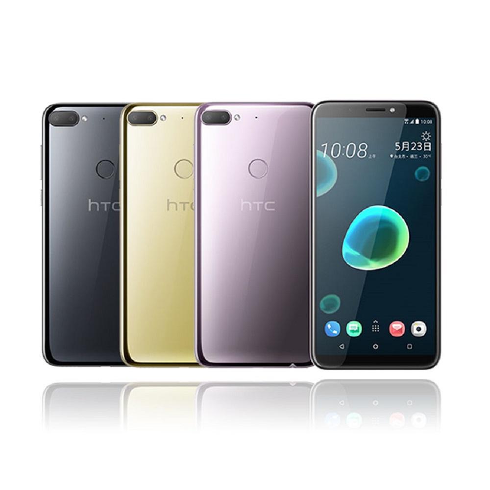 HTC Desire 12+(3G/32G)6吋雙主鏡頭手機