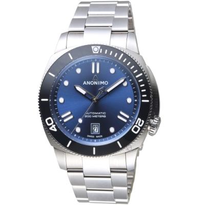 Anonimo NAUTILO Classic義大利海軍機械錶-寧靜藍/44mm