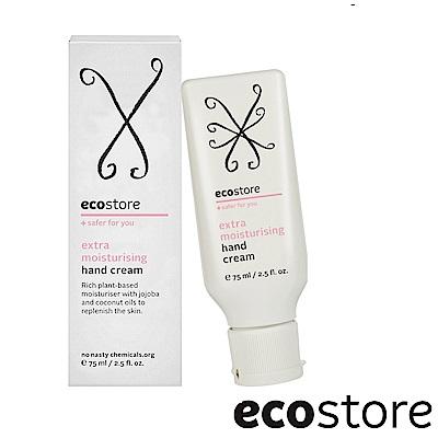 (即期品)ecostore-純淨保濕護手霜75ml (到期日2019/10/1)