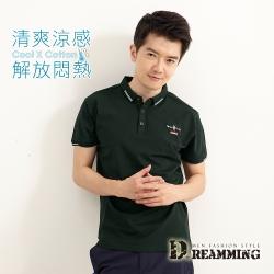 Dreamming 蜘蛛刺繡萊卡彈力短POLO衫 親膚 涼感 透氣-共二色