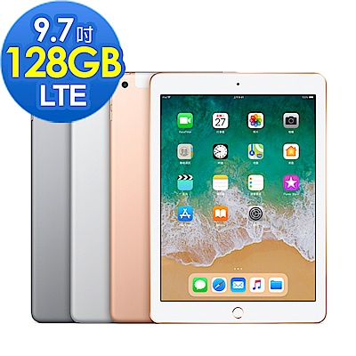 Apple 全新 2018 iPad 4G LTE 128GB 9.7吋 平板電腦
