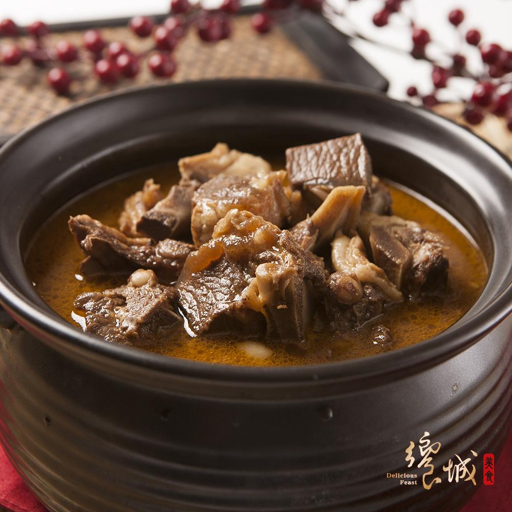 任-饗城羊肉爐(1200g/盒)