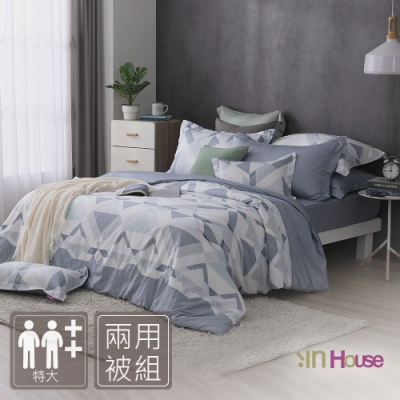 IN-HOUSE-三角藍菱-精梳棉防蚊防蟎兩用被床包組(特大)
