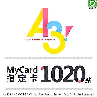 MyCard-A3!繁中版指定卡1020點
