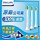 【Philips飛利浦】Sonicare Flexcare Platinum 智能牙間護理刷頭-迷你型(三支裝)HX9013/67 product thumbnail 2