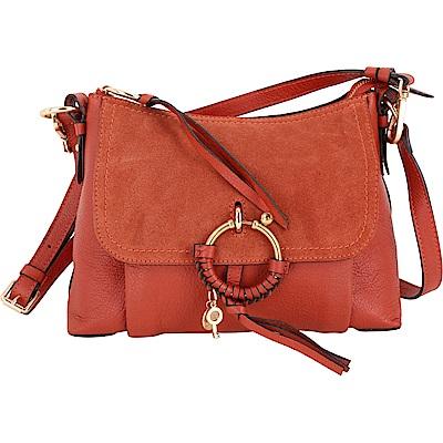 SEE BY CHLOE Joan 小型 編織金屬圈拼接皮革兩用包(夕陽紅) @ Y!購物