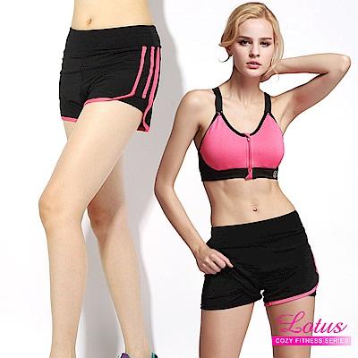 運動褲 雙層防走光玩色拼接彈力速乾運動短褲 蜜桃粉 LOTUS