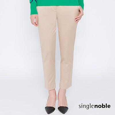 獨身貴族女力時代壓褶開衩修身西裝褲2色