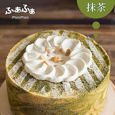 (滿2件)Fuafua Pure Cream 半純生抹茶戚風蛋糕- Macha(8吋半)