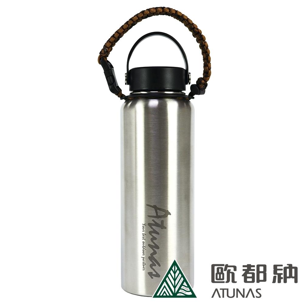 【ATUNAS 歐都納】不鏽鋼運動真空保溫瓶1100ml(A1KTAA04N銀)