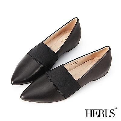 HERLS 摩登簡約 全真皮鬆緊拼接尖頭樂福鞋-黑色