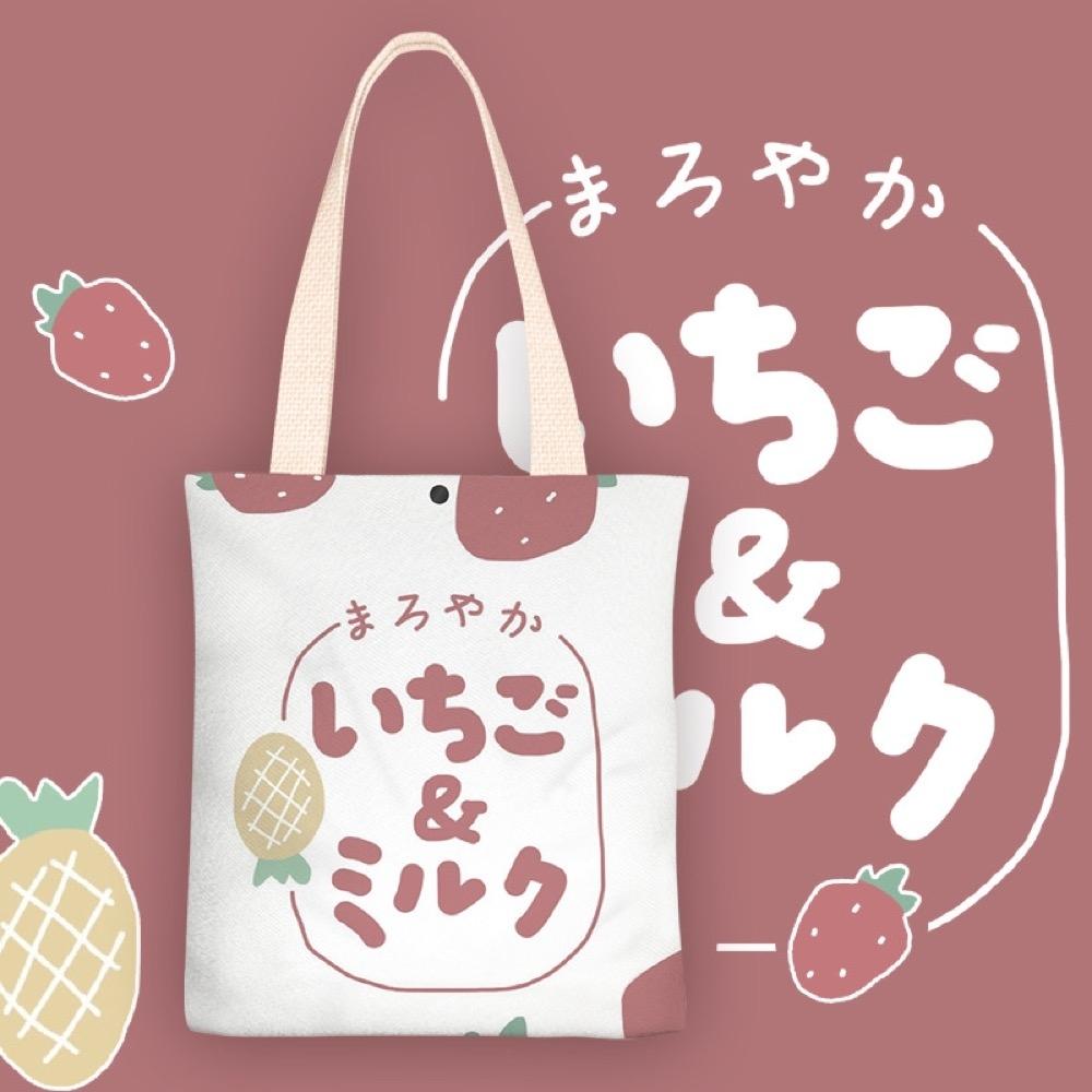 【89 zone】日系ins少女單肩斜挎/手提帆布包 (草莓菠蘿縱向中號)
