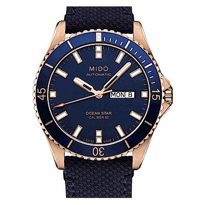 MIDO美度Ocean Star海洋之星領航潛水腕錶-藍42mm