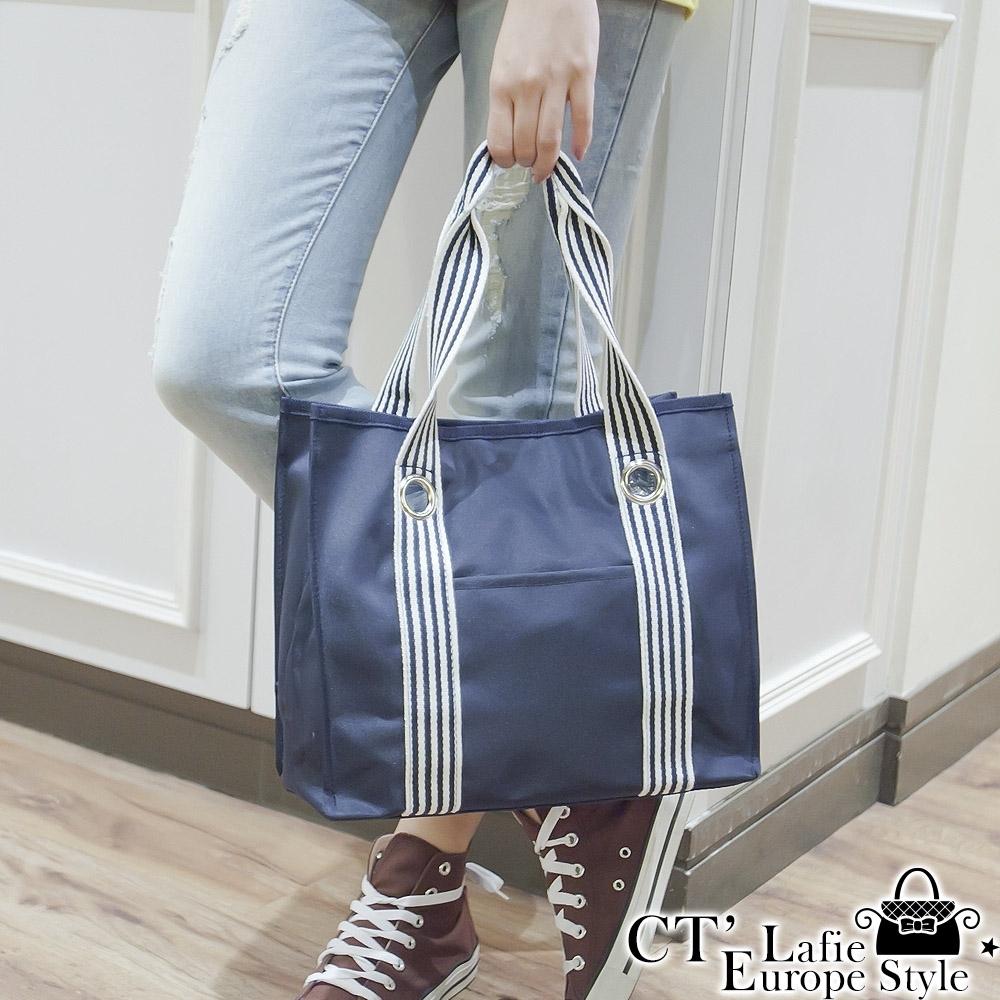 CT Lafie 手提袋購物袋 尼龍棉織-英倫條紋(1入)