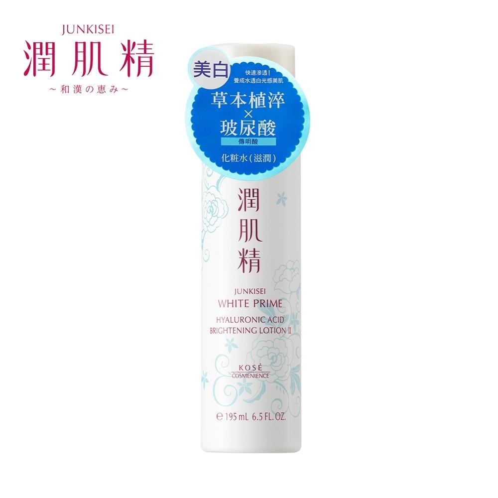 [官方直營]KOSE 高絲 植淬白潤肌精 玻尿酸超淨白化粧水II(滋潤) 195ml