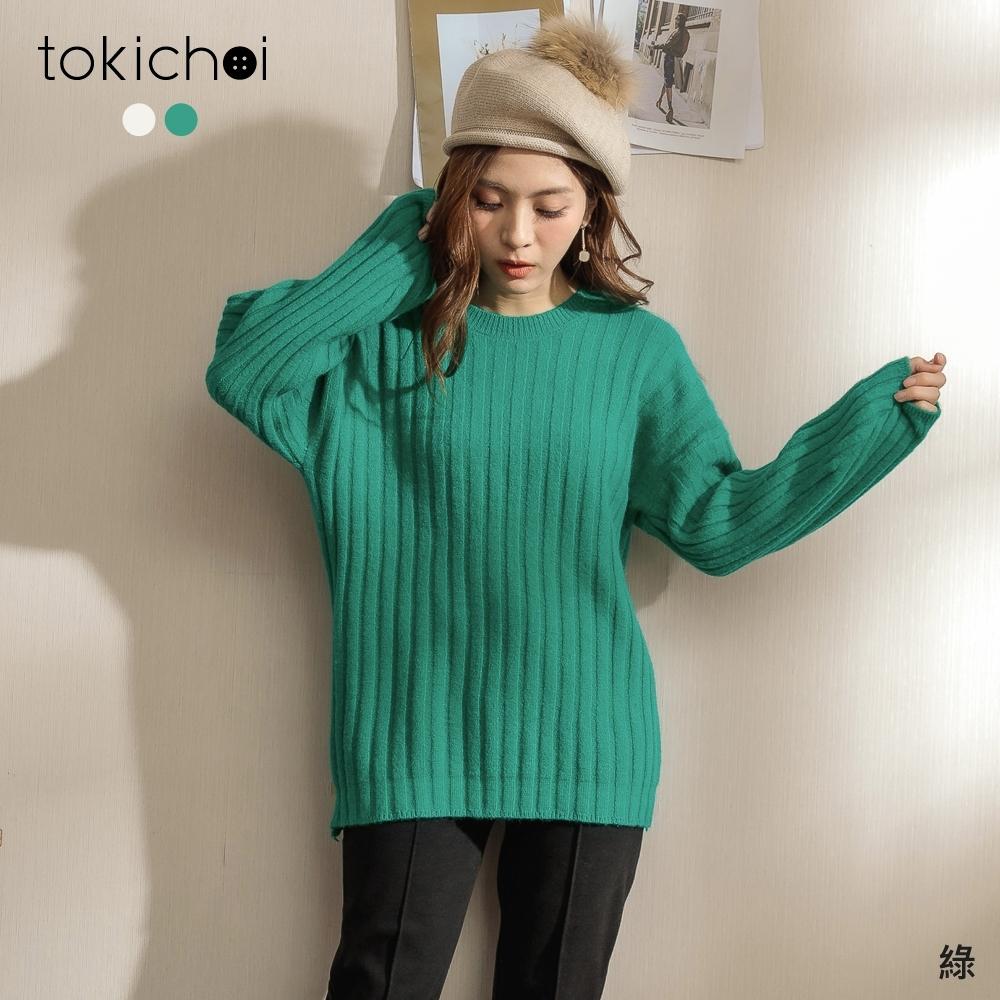 東京著衣 甜俏女孩坑條長版落肩針織毛衣(共二色)
