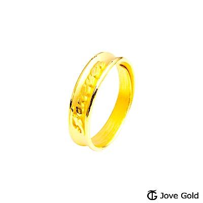Jove Gold 漾金飾 直到永遠黃金女戒指