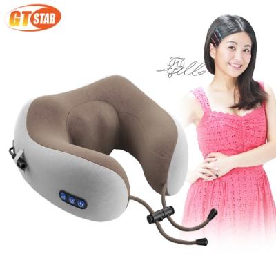 GTSTAR 隨身U型充電按摩枕(頸枕/旅行枕/U型枕)