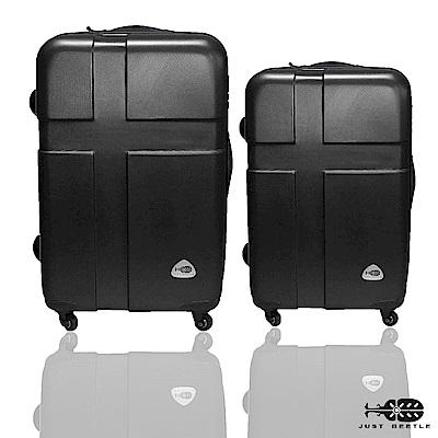 Just Beetle 愛琴海系列經典兩件組28吋24吋 輕硬殼旅行箱行李箱-時尚黑