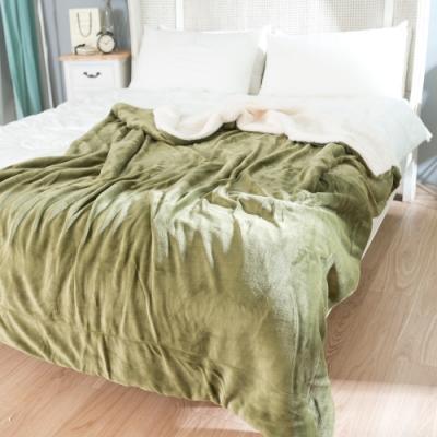 eyah宜雅 法式馬卡龍雙面加厚法蘭絨羊羔絨毯 橄欖綠