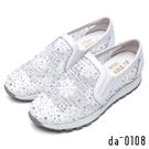 da0108花漾璀璨-絢麗水鑽花朵微透休閒鞋-白
