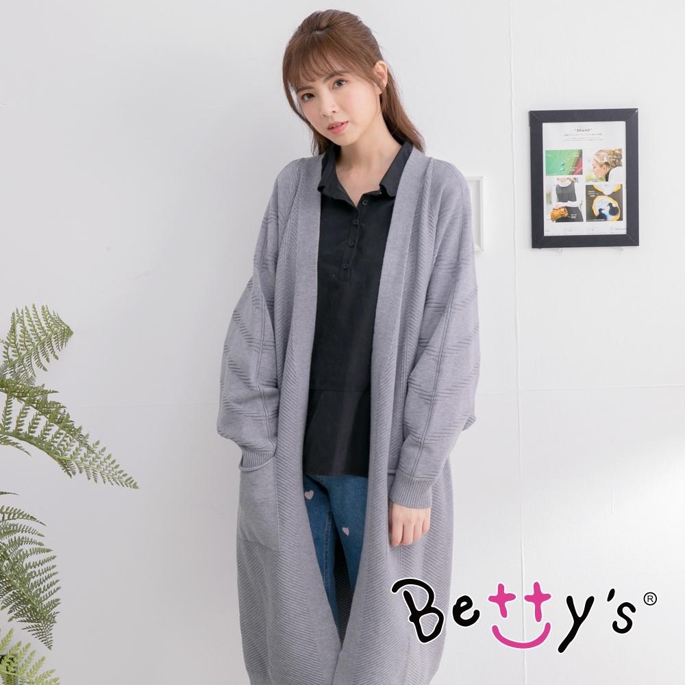 betty's貝蒂思 長版開襟毛衣外套(灰色)