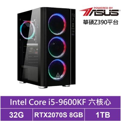 華碩Z390平台[黑蓮夜王]i5六核RTX2070S獨顯電玩機