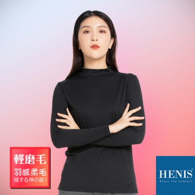 HENIS 暖膚極觸感 極細緻磨毛輕盈保暖衣 韓系小高領-黑色