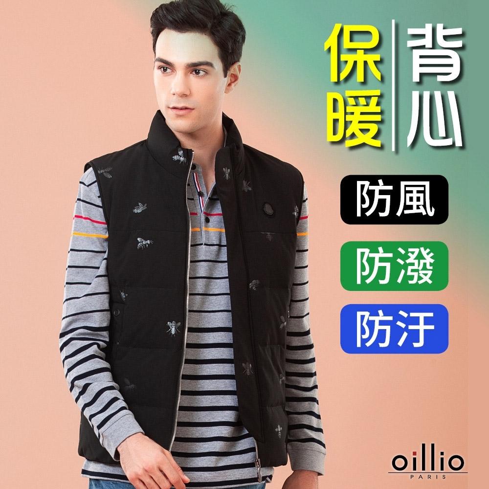 oillio歐洲貴族 男裝 修身有型保暖鋪棉背心外套 防風擋片設計 蜜蜂電腦印花 黑色
