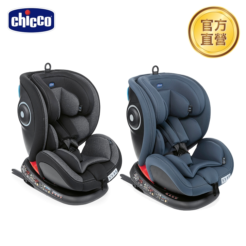 chicco-Seat 4 Fix Isofix安全汽座(新色上市)