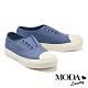休閒鞋 MODA Luxury 簡約舒適懶人免綁帶厚底休閒鞋-藍 product thumbnail 1