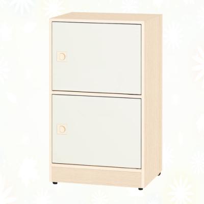 文創集 捷安 環保1.6尺南亞塑鋼二門置物櫃/收納櫃-48.4x40x84cm免組