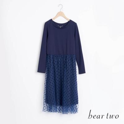 bear two- 剪接蕾絲下擺洋裝 - 藍