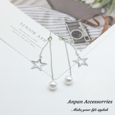 【ANPAN愛扮】韓東大門珍珠垂墜滿天星925銀針耳釘式耳環