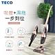 TECO東元 直立手持拖地三合一無線吸塵器 XJ1808CBG product thumbnail 2