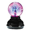 賽先生科學 Plasma 電漿球/靜電球(USB hub功能)