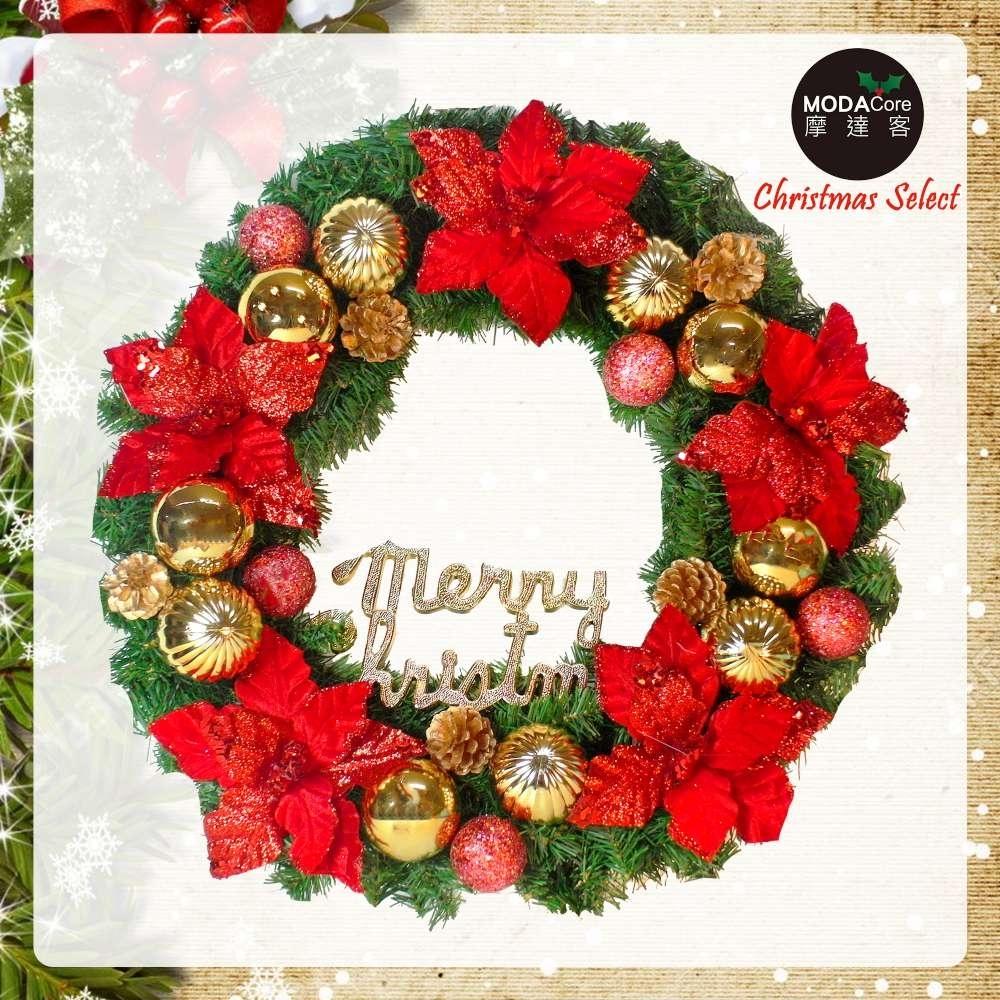 摩達客 24吋浪漫朵朵聖誕花豪華綠色聖誕花圈福臨圈(紅金系)(台灣手工藝製/免組裝)