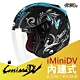 【iMiniDV】SOL+DV OF-77 蝴蝶三代 內建式 安全帽 行車紀錄器/消光黑/藍 product thumbnail 2