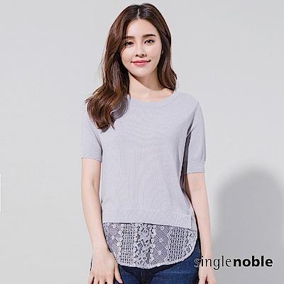 獨身貴族 清新雋雅下襬拼接蕾絲針織衫(2色)