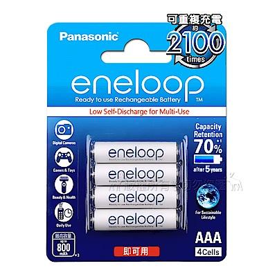 國際牌 Panasonic eneloop 低自放鎳氫充電電池BK-4MCCE(4號4入)