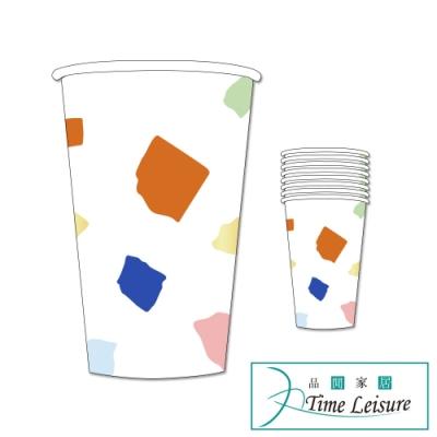 Time Leisure 燙金彩色點點生日派對烤肉紙杯組(8入)
