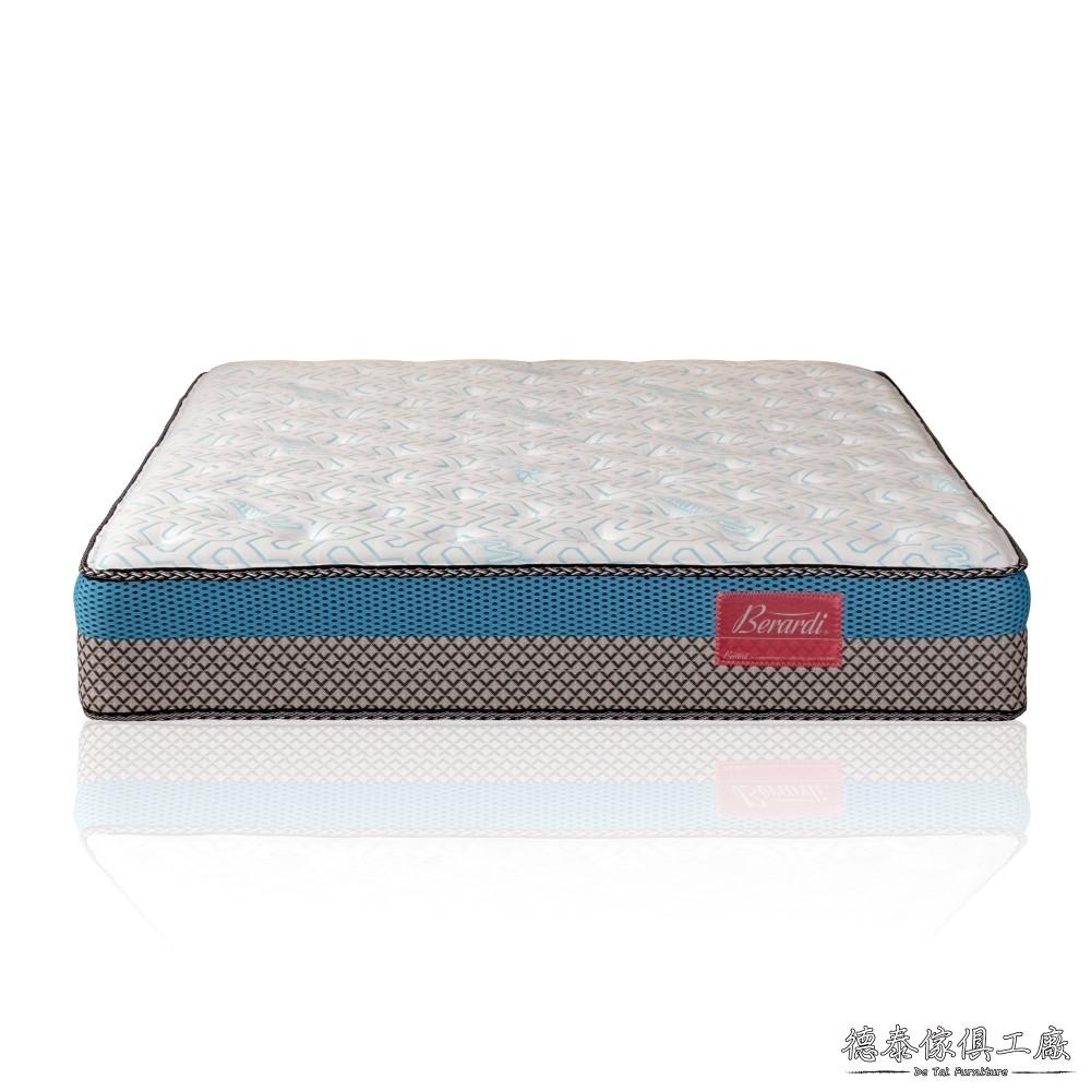 D&T 德泰傢俱 Berardi極凍涼感獨立筒6尺雙人床墊-180x188x26cm