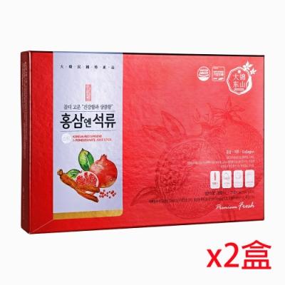【大東】紅蔘石榴飲x2盒組(10ml/30入/盒)-韓國原裝進口